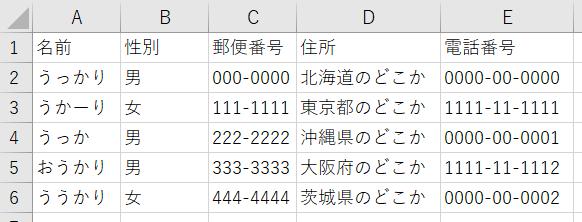 配列の添え字の最大値を返す - UBound関数 ...